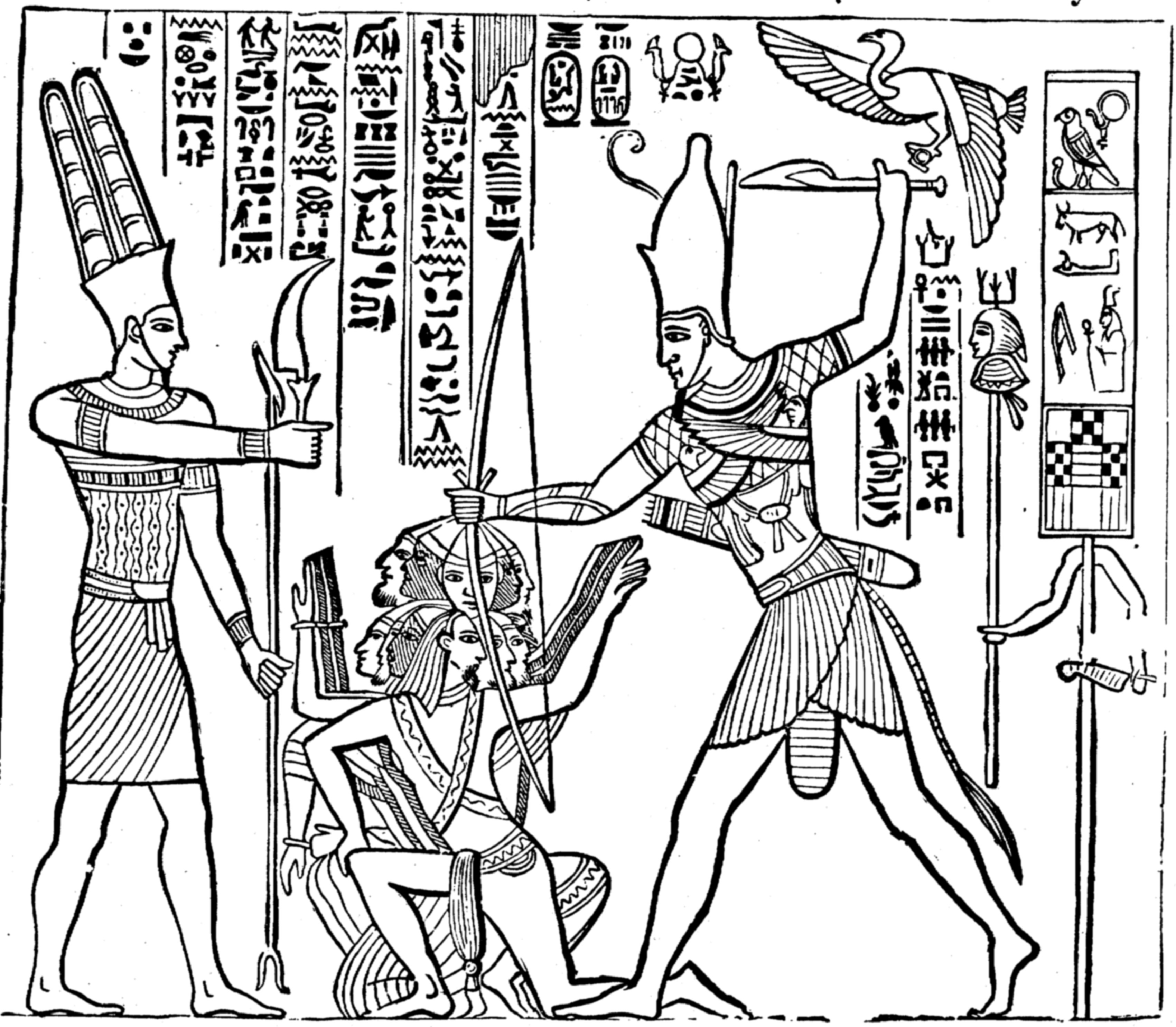 Weapons Egyptian Smiths 1912